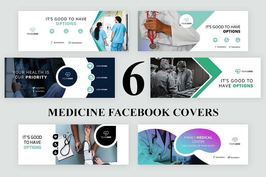 6 Medicine Facebook Covers