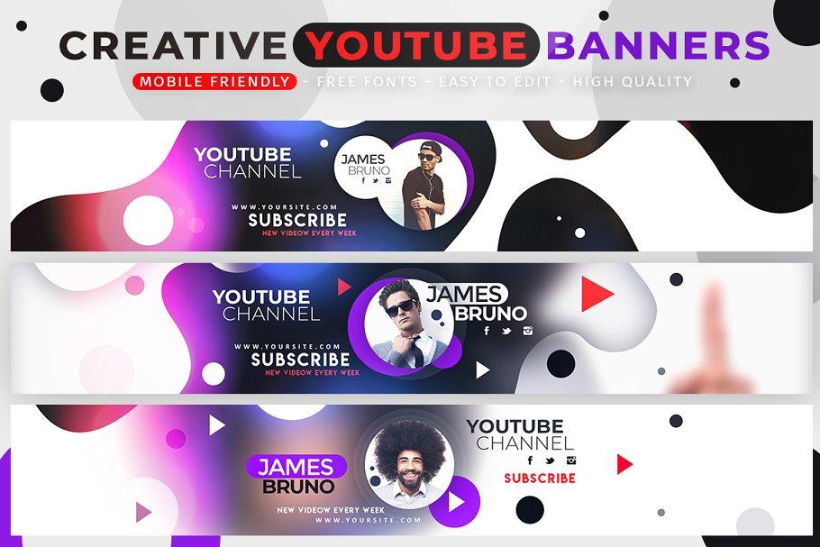 Creative Modern Youtube Banners Youtube Templates