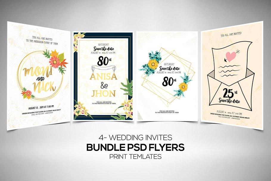 Wedding Invites Cards Flyers Bundle