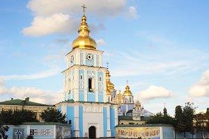 St.Michael's Monastery.Kiyv, Ukraine