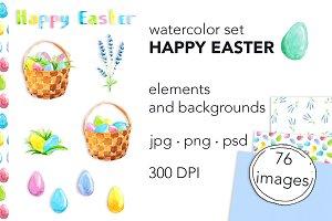 Watercolor set Happy Easter