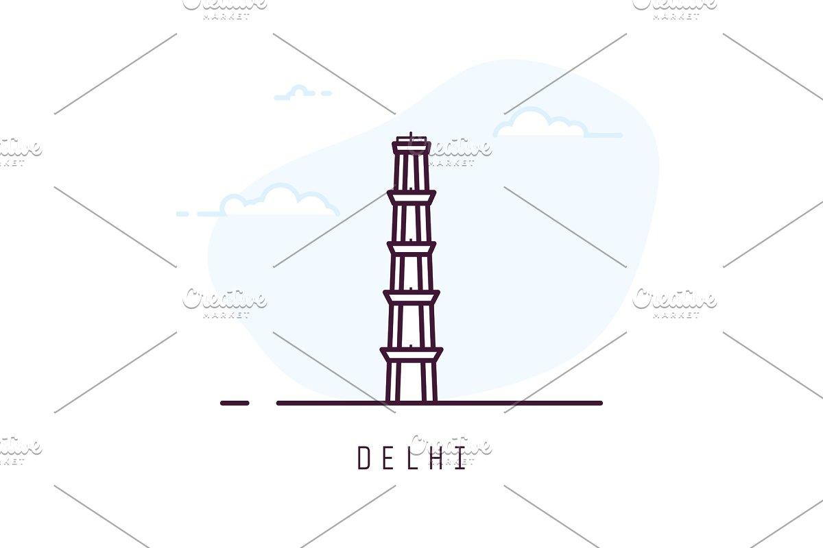 Save delhi qutub minar