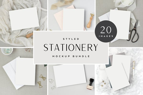 Neutral Stationery Mockup Bundle