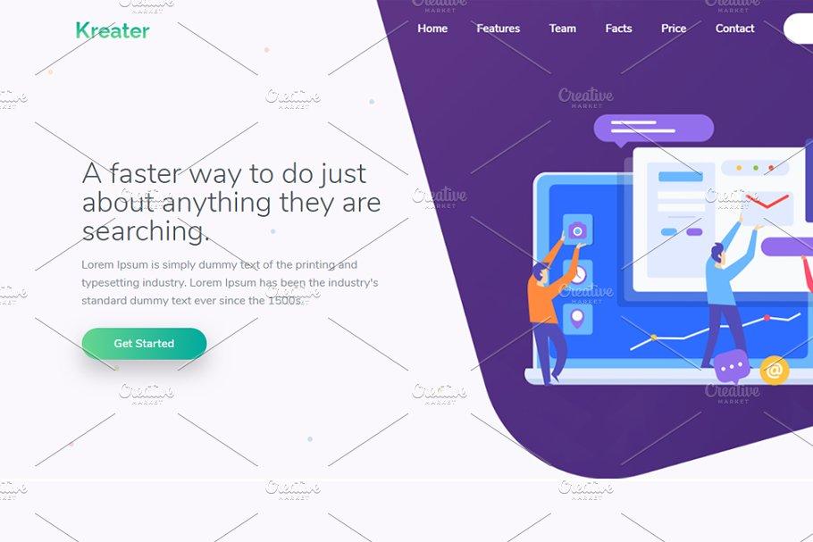 Kreater - Startup Landing Page