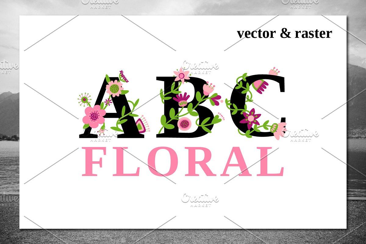 Folk Floral Alphabet Monogram
