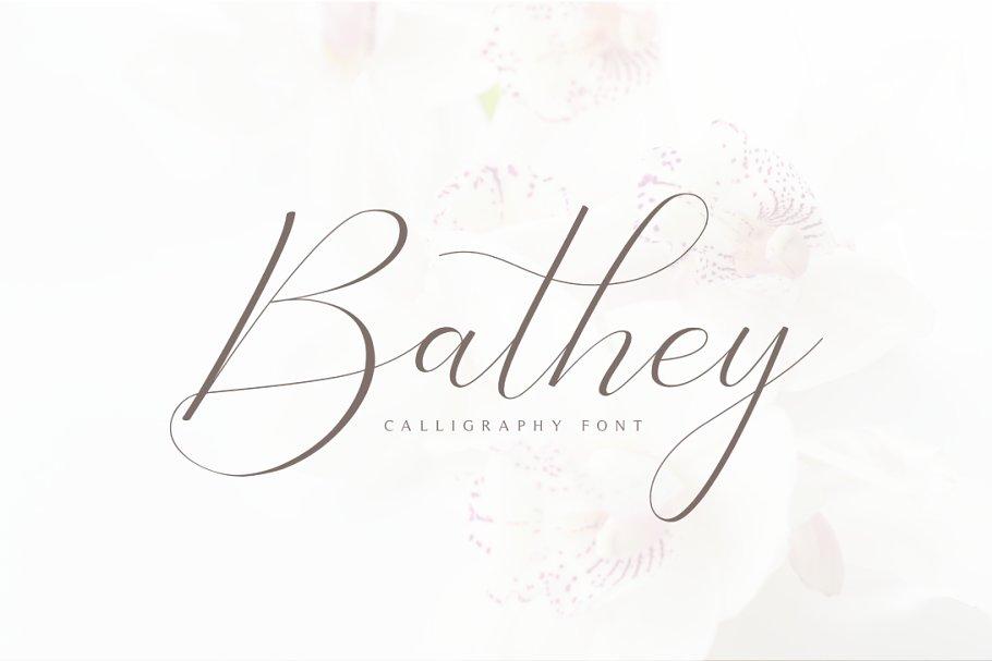 Best Bathey Calligraphy Font Vector