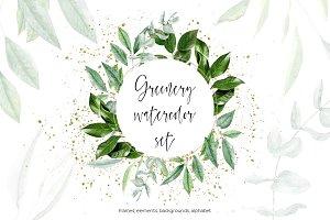 Spring greenery watercolor set