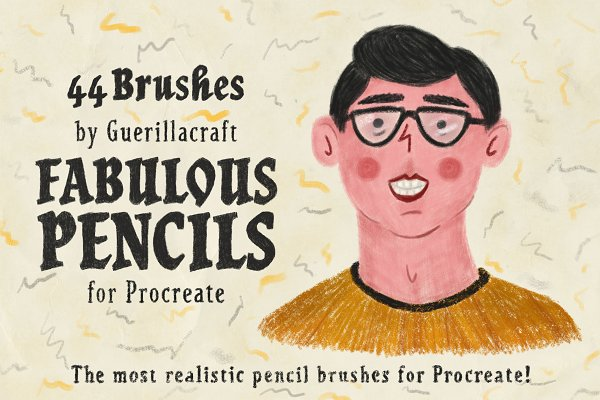 Photoshop Brushes: Guerillacraft - Fabulous Pencils for Procreate