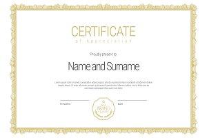Certificate317