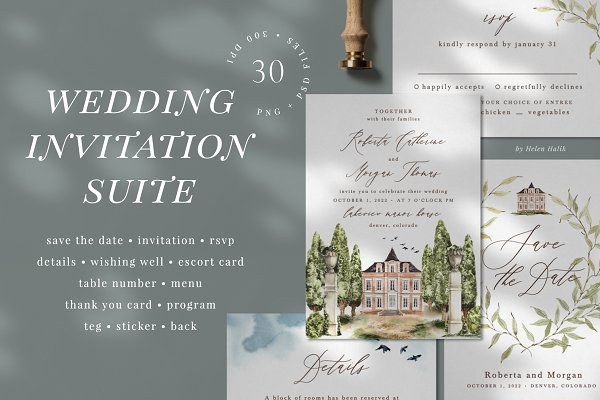 Invitation Templates: Helen Halik art - In the shadow of cypresses