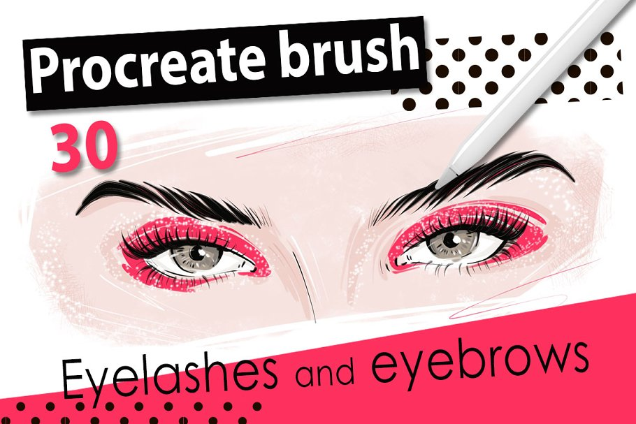 Procreate brush: eyelashes, eyebrows