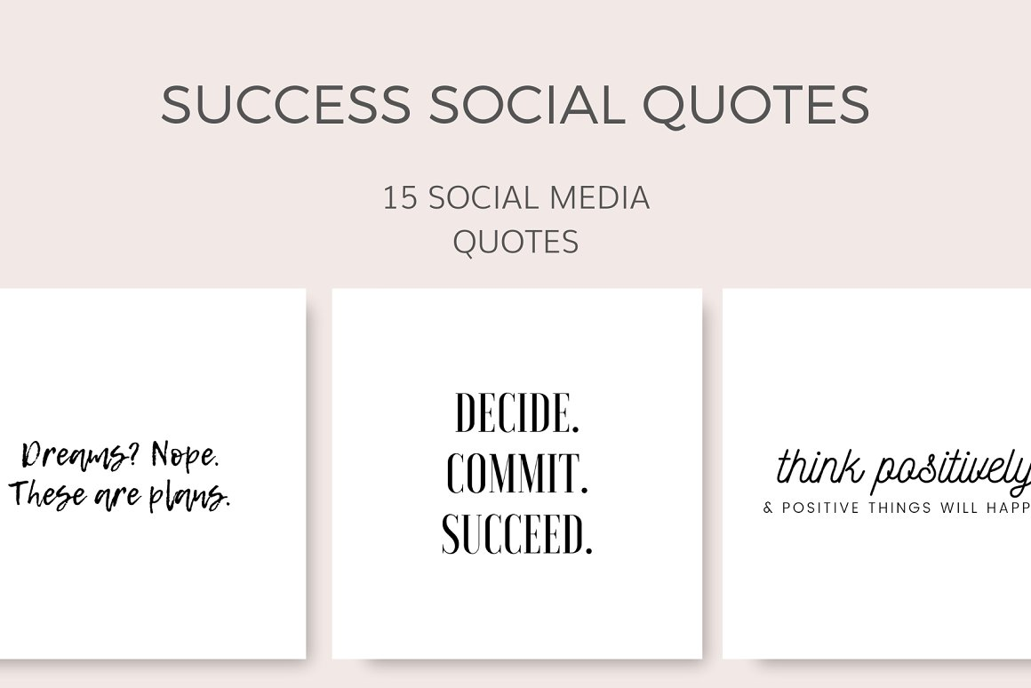 Success Social Quotes (15 Images)