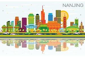 Nanjing China City Skyline