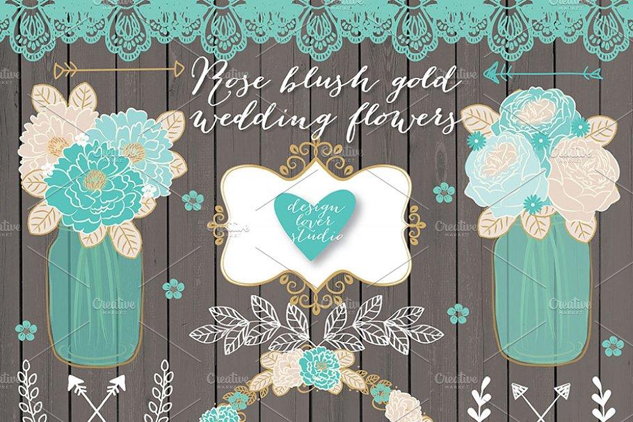 Vector Rose Teal Gold Wedding