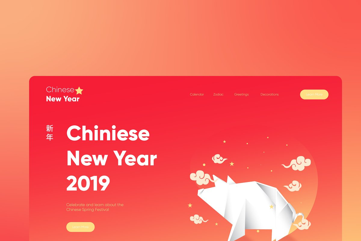 Chinese New Year - Banner & Landing