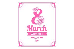 8 March Womens Day Elegant Vector