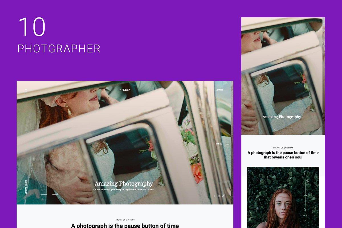 Photographer Template Website