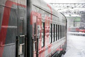Passenger train arrival