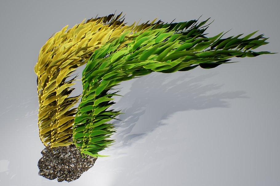 Kelp bush V2