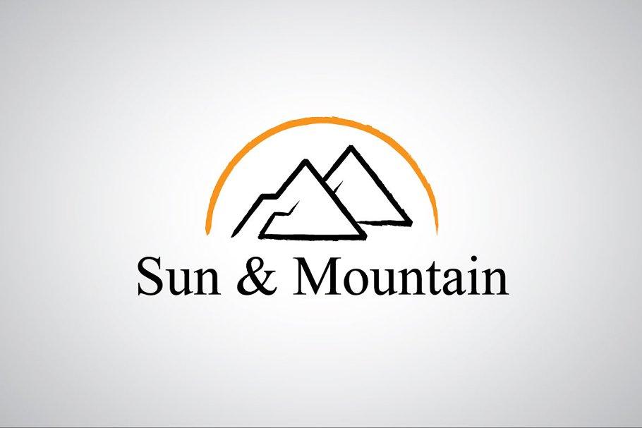 Sun and Mountain Logo Template