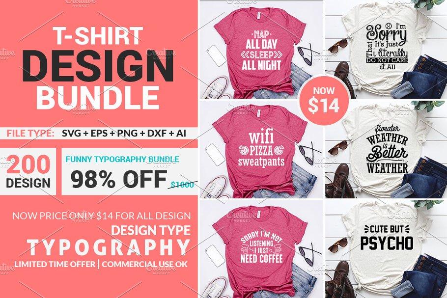 7127f3bc 150 Tshirt Design Mega Bundle ~ Illustrations ~ Creative Market