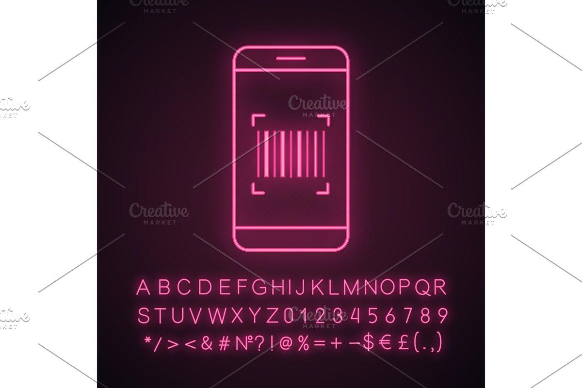 Barcode scanning app neon light icon