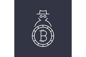 Bitcoin cryptocurrency blockchain