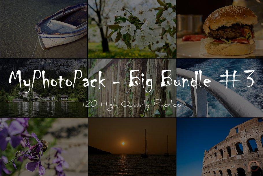 MyPhotoPack - Big Bundle #3