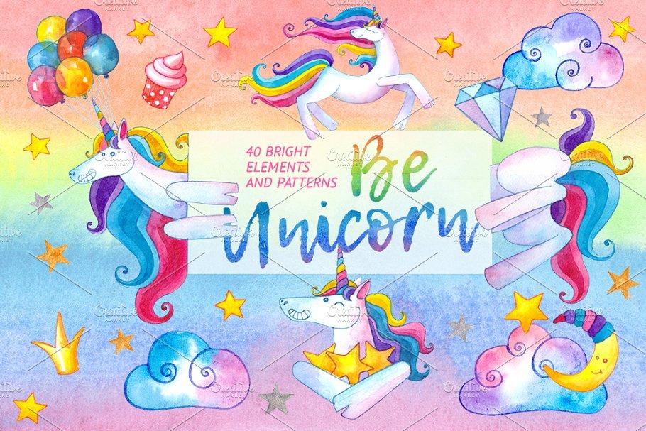 Be Unicorn watercolor illustrations