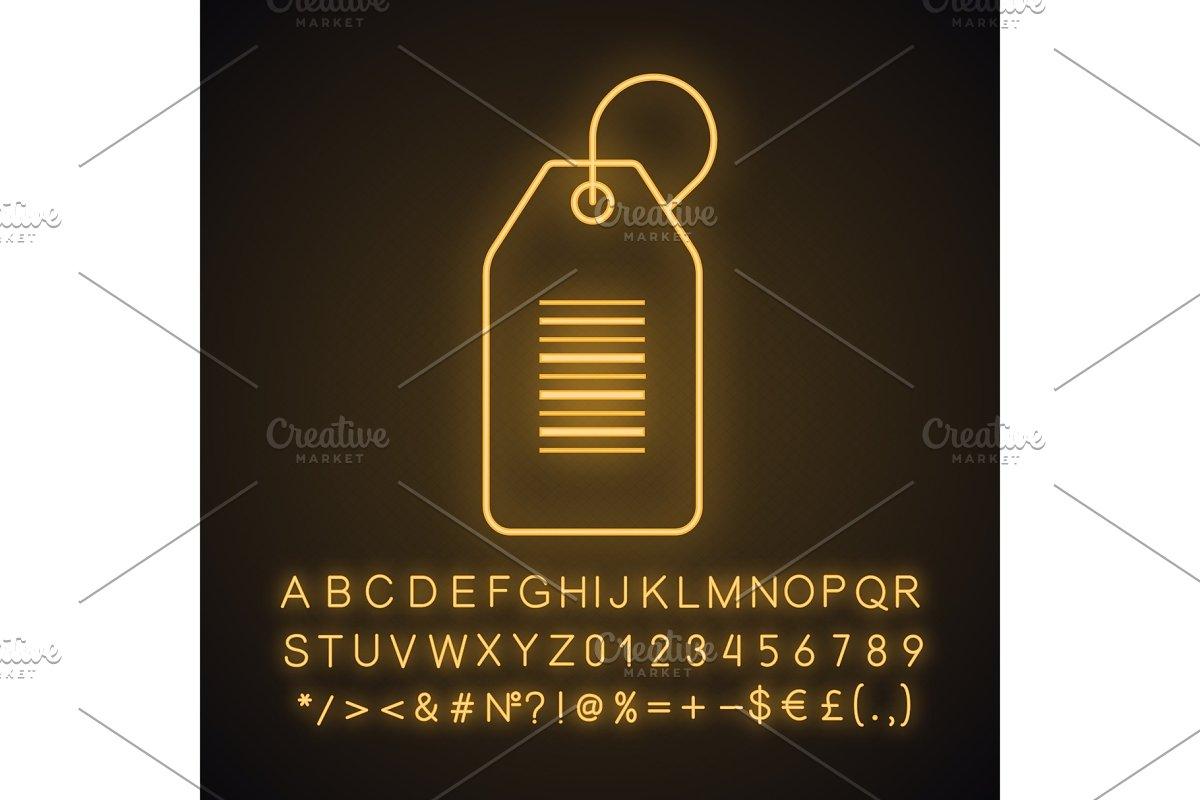 Barcode label neon light icon