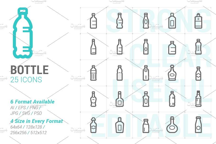 Bottle Mini Icon