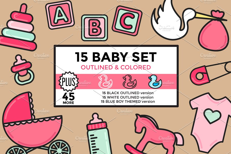 Baby Set Outlined & Colored