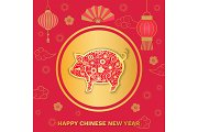 Happy Chinese New Year Pig and Asian