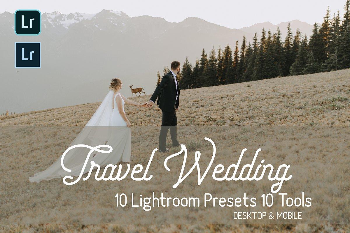 Travel Wedding Lightroom Presets