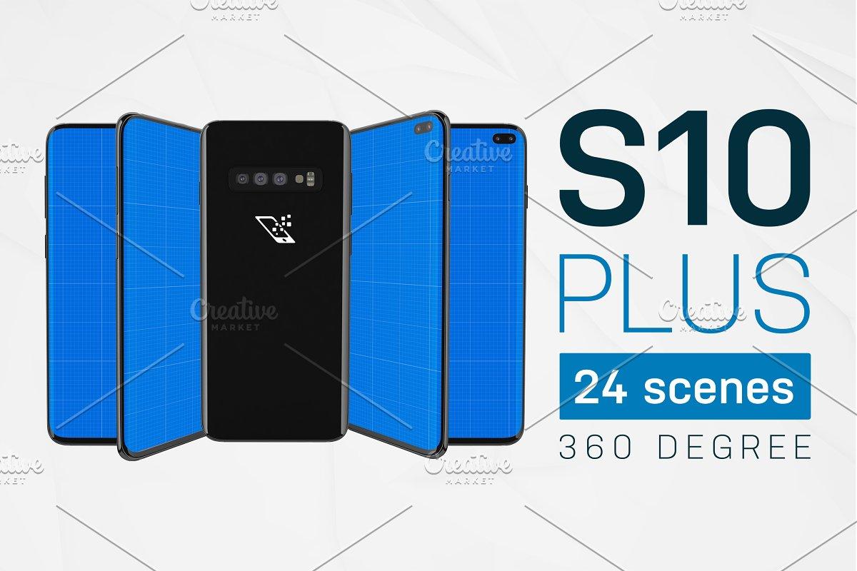S10 Plus kit