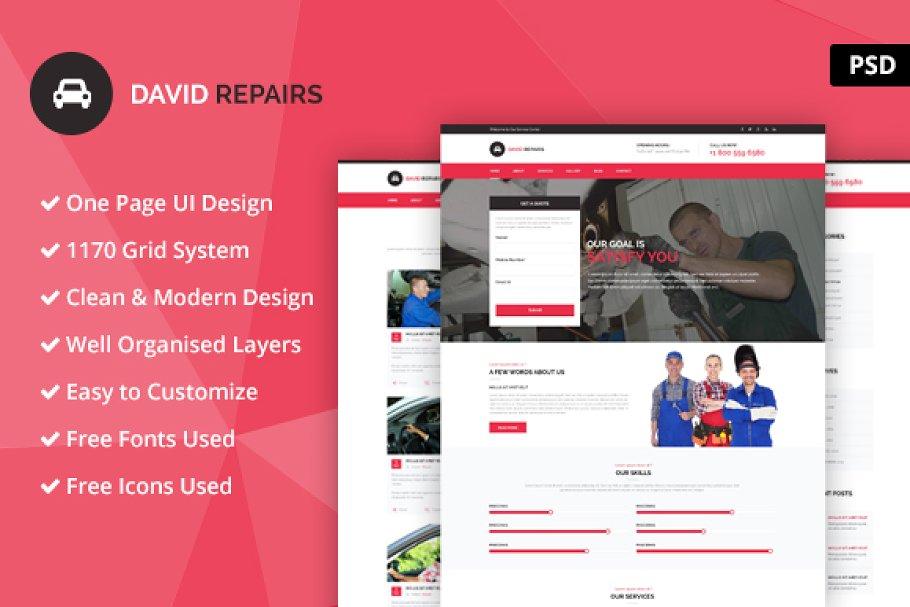 11 Auto Repair Website Themes & Template