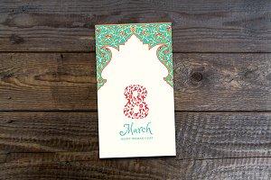 Woman Day Greetnig Card
