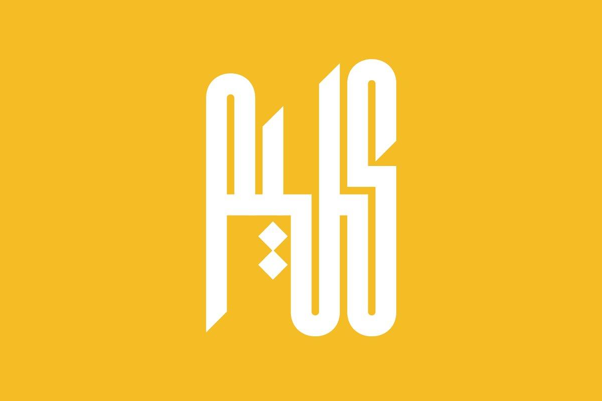 Kaleem - Arabic Font ~ Non Western Fonts ~ Creative Market