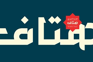 Hetaf - Arabic Typeface