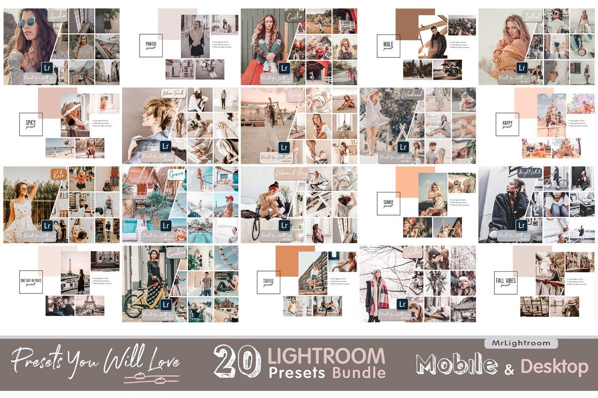71% OFF Bundle Lightroom Presets