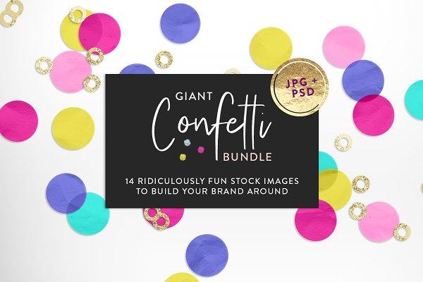 Giant Confetti Mockup Bundle