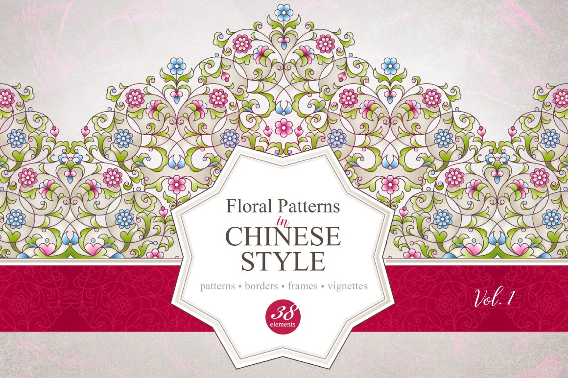 1 Floral Chinese Patterns Vectorset Custom Designed Graphic