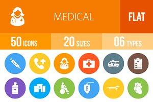 50 Medical Flat Round Icons