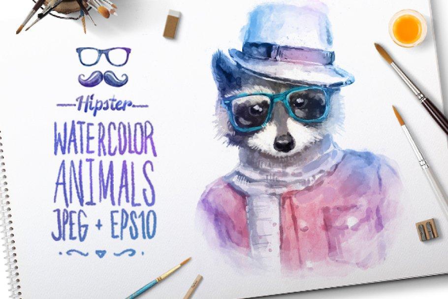 Watercolor Hipster Animals | Raccoon