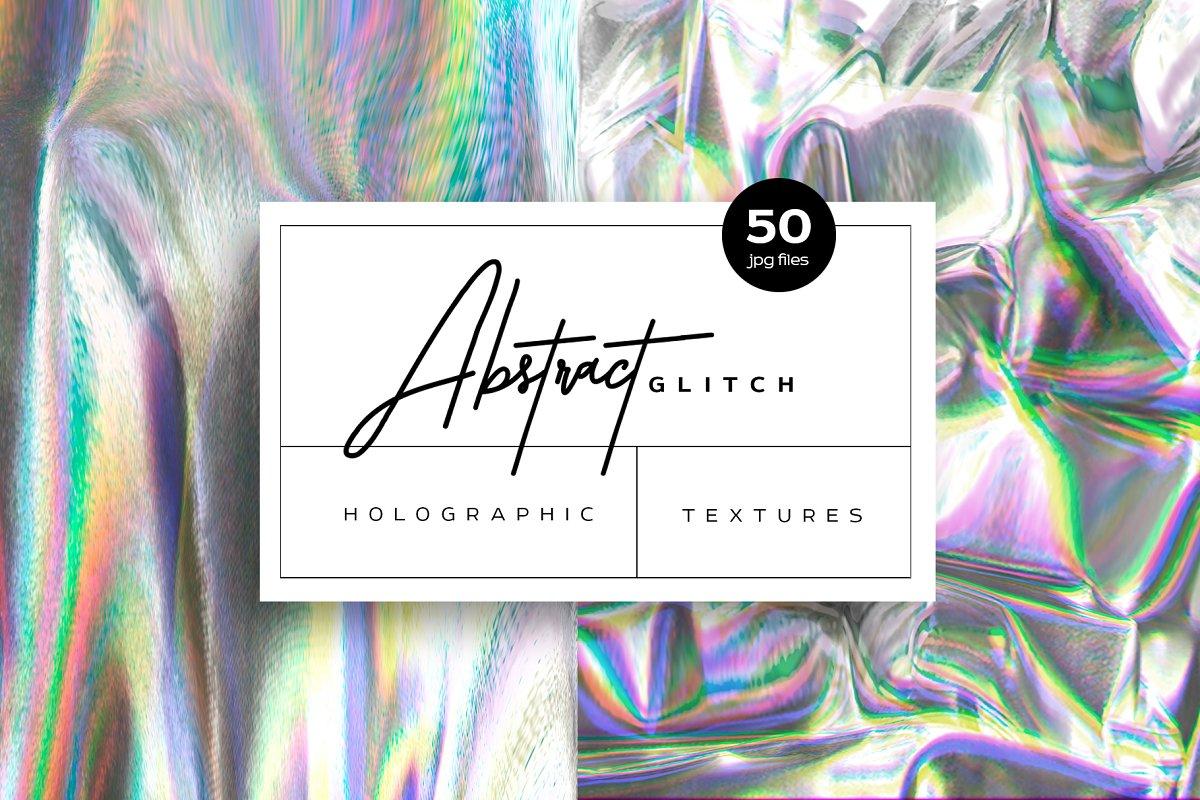 Holographic glitch foil textures