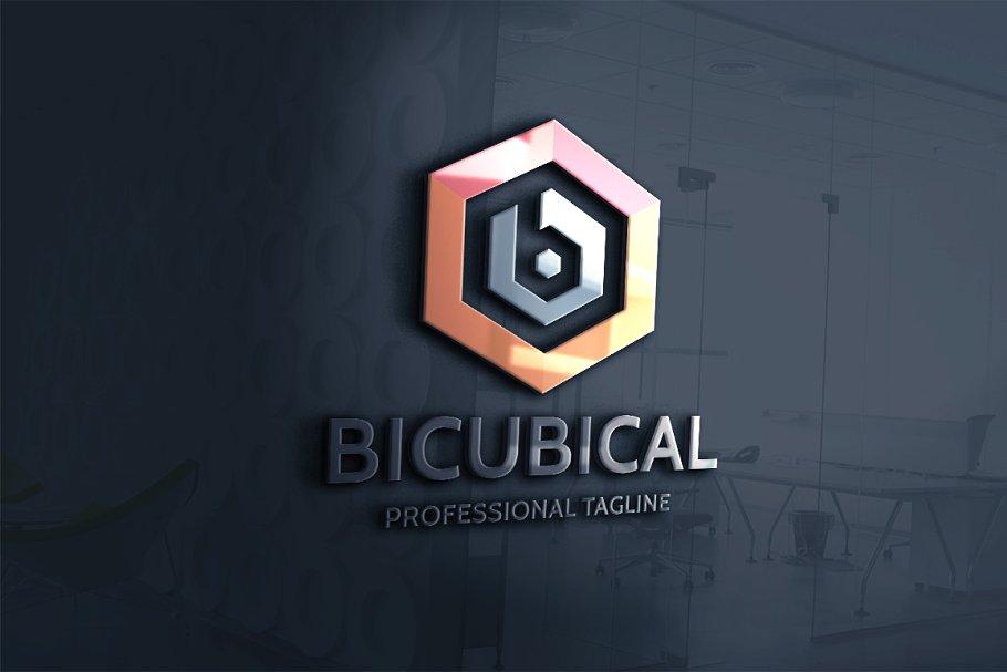 Bicubical Letter B Logo