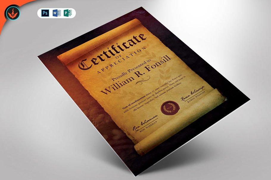 phd diploma template.html