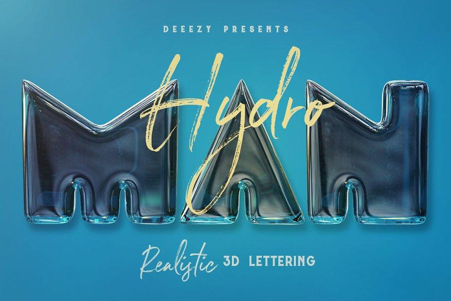 Hydroman – 3D Lettering