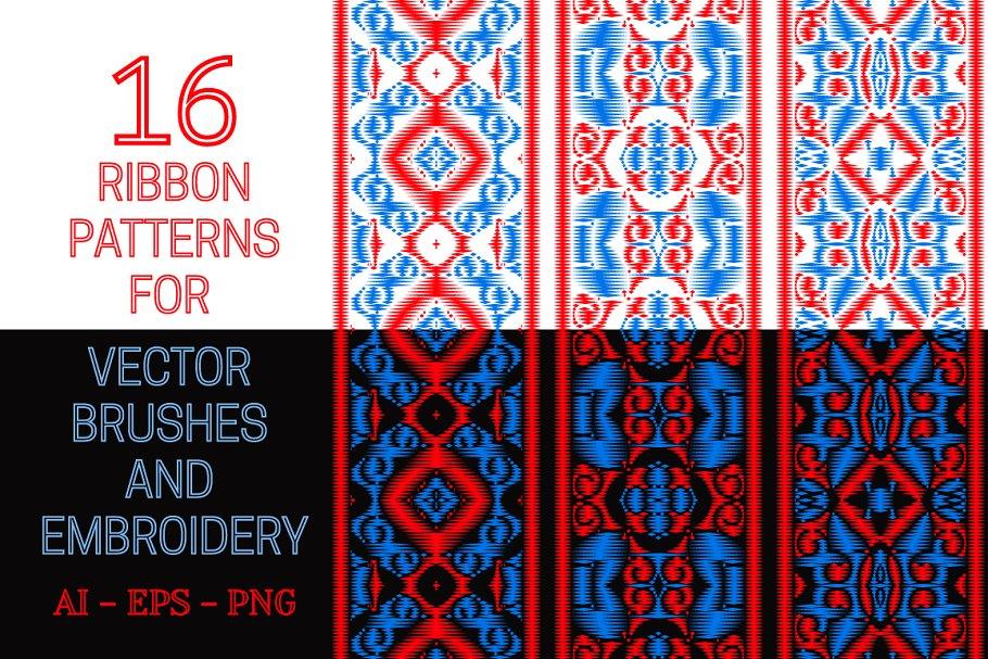 16 ribbon embroidery brush patterns