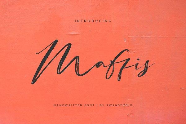 Script Fonts: awan studio - Maffis Font